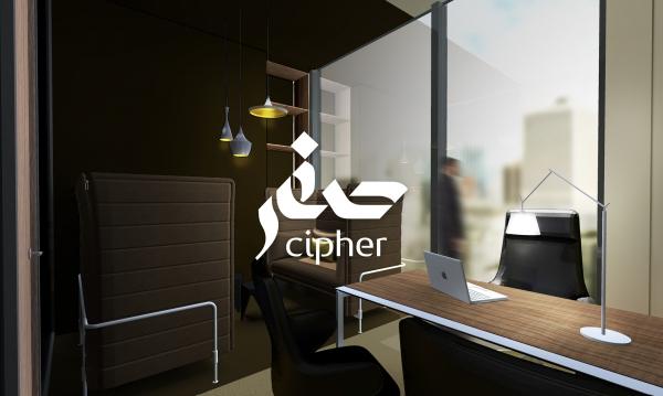 Cipher (Dubaï) - Aménagement complet d'un espace de bureaux de 165m2